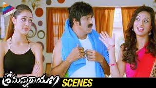 Repeat youtube video Srimannarayana Movie Scenes | Balakrishna romancing Isha Chawla | Balakrishna |  Chakri