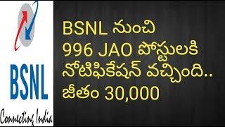 BSNL 996 JAO Posts Recruitment Notification 2017