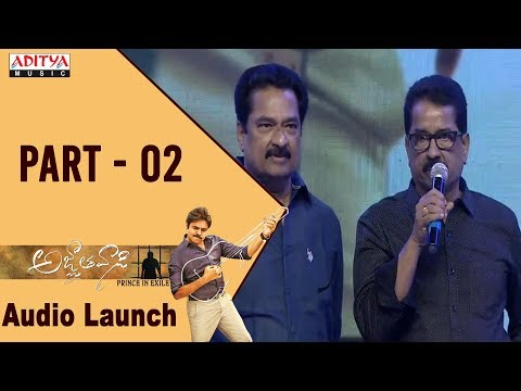 Agnyaathavaasi Audio Launch Part 2 | Pawan...