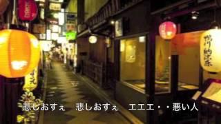 北岡ひろし - 祇園 宮川 先斗町