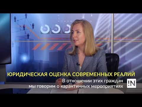 2020 03 31 IVANOVO NEWS
