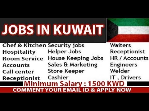 Kuwait Jobs 2018 Vacancy