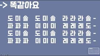 한국 전통 관악기 해금 배우기 3일차