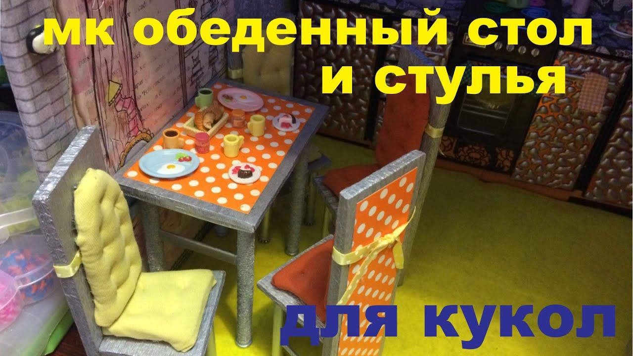 6 дн. Назад. Стулья школьные (37). Мебель для школ. Создать комфортные рабочие места для учителей, оборудовать учебные лаборатории,