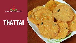 Thattai recipe | How to make crispy thattai | South indian snacks