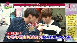 【ミュージック・ジャパンTV】U-KISSの手あたりしだい!#75 みどころ