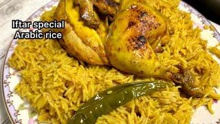 Arabic yellow rice -iftar special ഇത പല ഇതര എളപപതതൽ സപപർടസററൽ ഉണടകകയടടണട ?