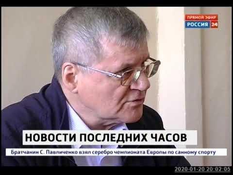Юрий Чайка покинет пост генерального прокурора России