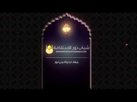 (٤) قطوف رمضانية٢: تحية المسجد