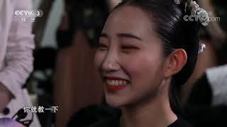 [你好亚洲]维妮娜直击亚洲文化嘉年华的现场 盛演后台准备繁忙| CCTV综艺