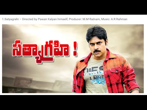 8 Tollywood Movies That Never Released till date