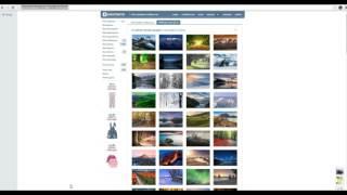 Как скачать музыку фото и видио с ВКонтакте одним кликом(Много людей задаются вопросом, как же скачать музыку, фото или видео из сайта ВКонтакте? Я и программа VKMusic..., 2016-02-09T11:29:59.000Z)