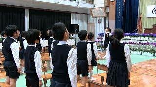 種子島の学校活動:古田小学校平成29年度第71回卒業式 thumbnail