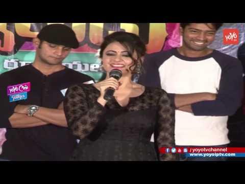 Shruti Sodhi & Saloni Cute Speech @ Meelo Evaru Koteeswarudu Movie Audio Launch || YOYO Cine Talkies