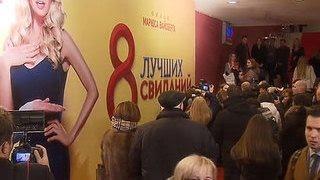 """От бойкота подальше: Зеленский решил не ехать в Москву на """"8 лучших свиданий"""""""