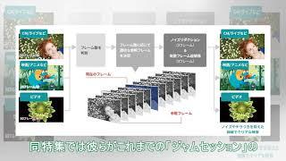 9月2日放送「関ジャム~完全燃SHOW」、関ジャニ∞が選ぶ「特に大変だった...
