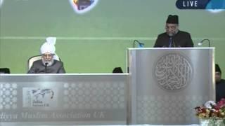 Tilawat Holy Quran with Urdu tarjma at Jalsa Salana UK 2012 Islam Ahmadiyya