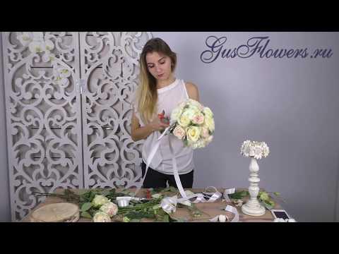 Сделать самим свадебный букет из живых цветов самим
