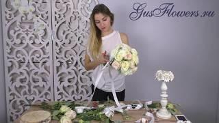 видео Свадебный букет невесты