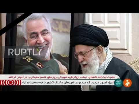 Iran: Supreme Leader Khamenei visits family of slain general Soleimani