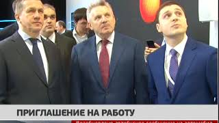Приглашение на работу. Новости 15/12/2017 GuberniaTV
