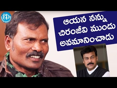 I Felt Bad When He Insulted Me In Front Of Chiranjeevi - Ram || 24 Crafts