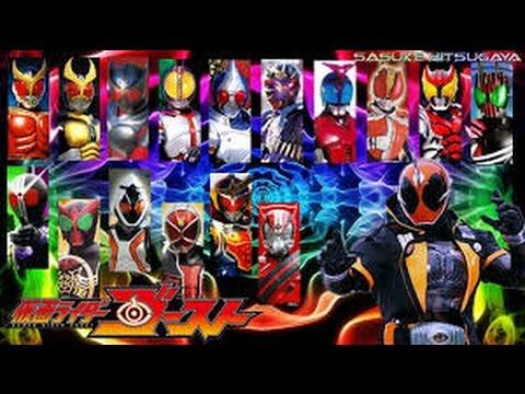 All Kamen Rider Final Form) - YouTube