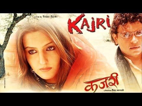 "Hindi Movies 2014 Full Movie | ""Kajri"" | Award Winning | Hyder Kazmi | Arpita Singh"