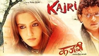 "Hindi Movies 2014 Full Movie | ""Kajri"" 