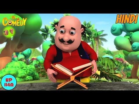 Motu Patlu   Yog Guru Motu   Cartoon in Hindi for Kids   Funny Cartoon Video thumbnail