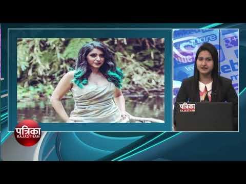 Neha Bhasin Trolled For Transparent Dress