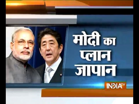 Know About PM Modi's Important Discussion On PPP Model In Japan - India TV