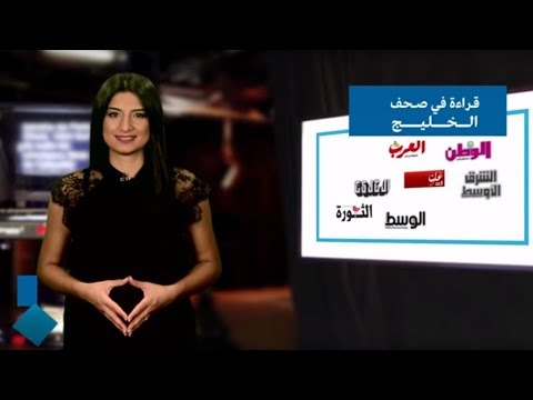 قطر الأولى عربياً في مؤشر بيئة الاقتصاد الكلي  - نشر قبل 41 دقيقة