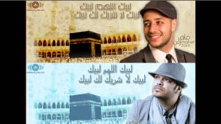 Irfan Makki feat. Maher Zain - Labbayka Allahumma labbayk