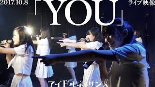 2017年10月8日に渋谷WWW Xにて行われた「主催2マンイベント「対するネッ...