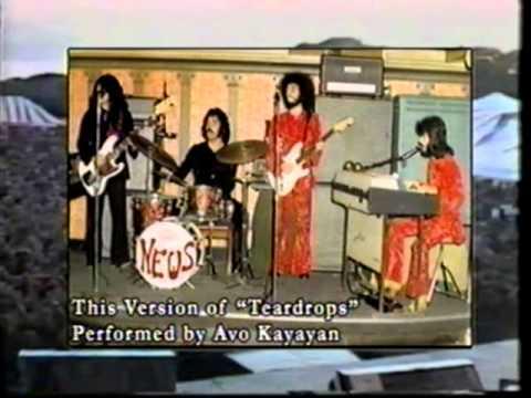 ~ THE NEWS (TEARDROPS) ~  Top Lebanese band