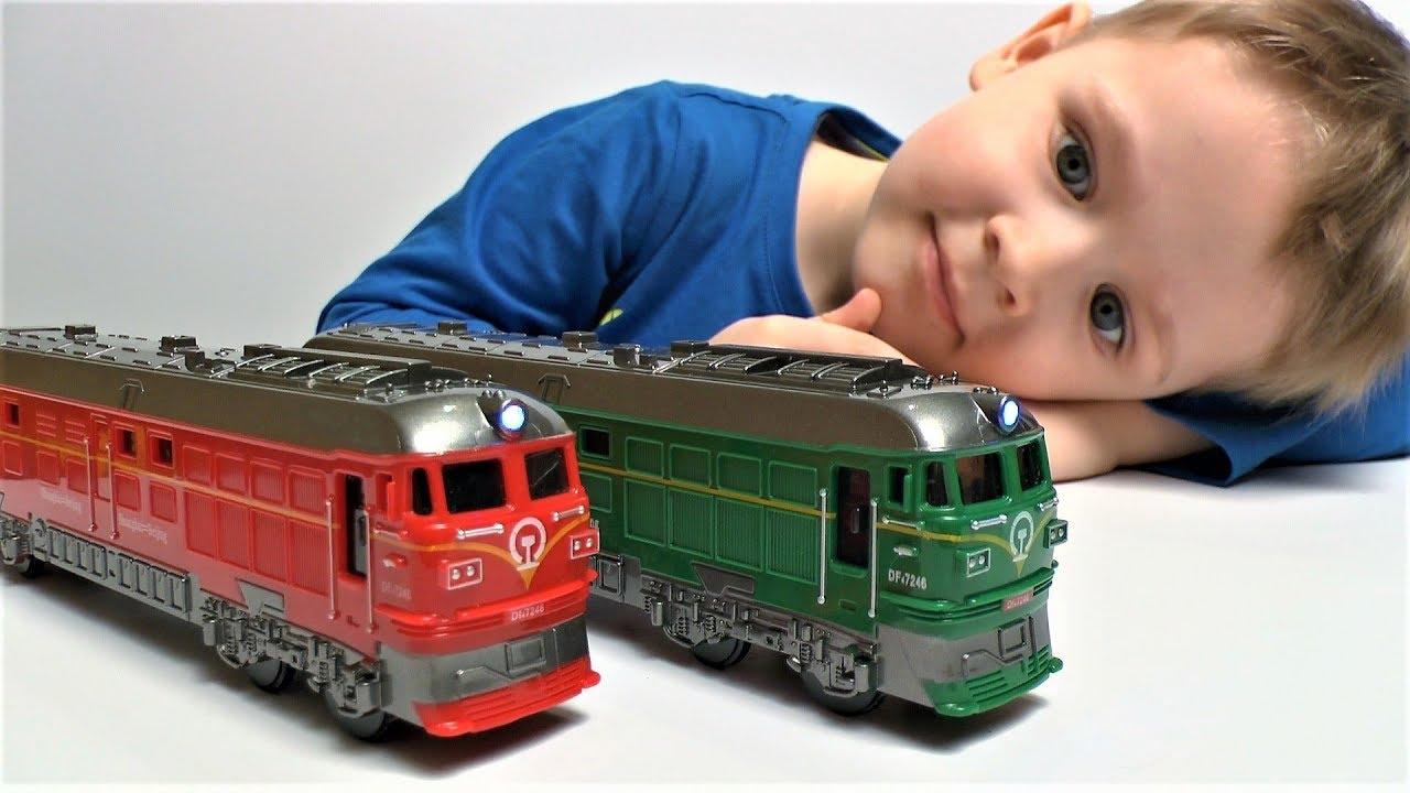 Видео про крутые поезда для детей - новые игрушки для мальчиков