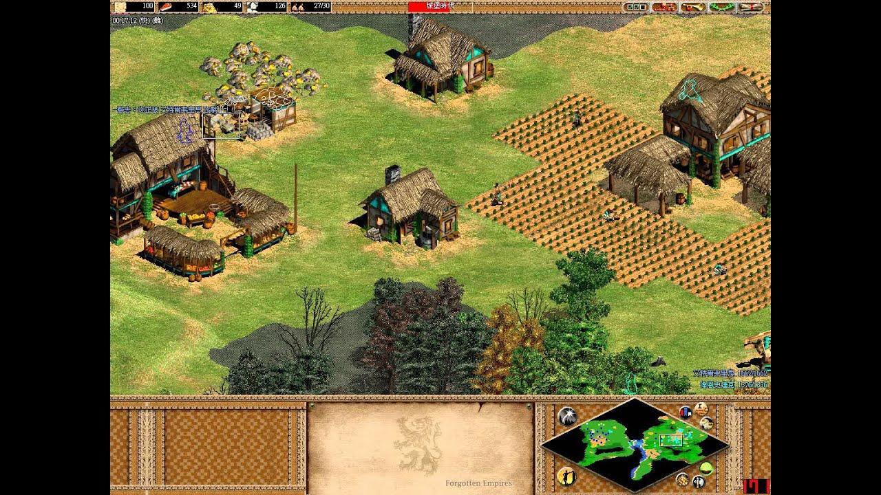 ユニーク Age Of Empires 攻略