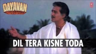 Dil Tera Kisne Toda Full Song (Audio) | Dayavan | Vinod Khanna, Feroz Khan