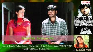 7/G Brindavan Colony Songs With Lyrics - Thalachi Thalachi Choosthe Song - Ravi Krishna