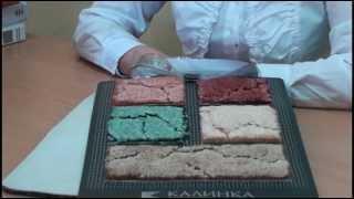 видео Ковролин для дома Калинка