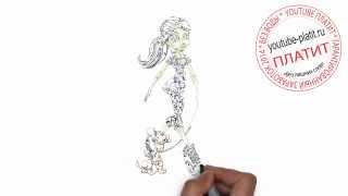 Видео нарисованных карандашом монстров  Как нарисовать монстра хай на прогулке с собакой за 34 секун(Как нарисовать монстра поэтапно карандашом. Именно этим вопросом задается каждый подросток сталкиваясь..., 2014-07-22T08:57:21.000Z)