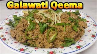 Beef Galawati Keema Recipe | by Cooking With Shabana