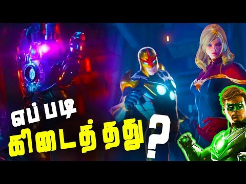 How Thanos Got The POWER Infinity Stone ?? (தமிழ்)