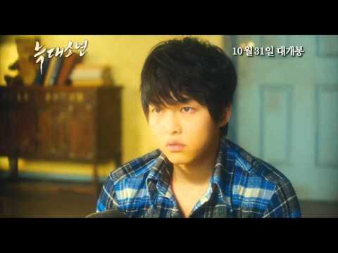 A WEREWOLF BOY - Park Bo-Young