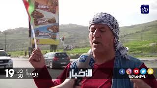 عشرات الاصابات في مواجهات بين الفلسطينيين والاحتلال في انحاء متفرقة من الضفة الغربية - (9-2-2018)