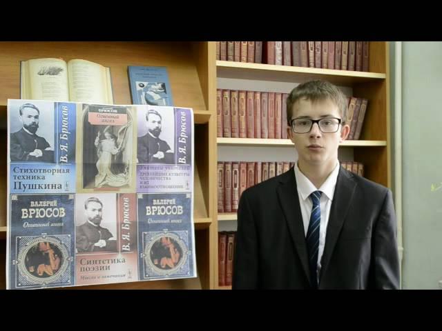 Изображение предпросмотра прочтения – ДенисСурков читает произведение «Баллада о Любви и Смерти» В.Я.Брюсова