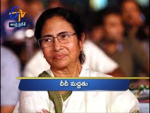 Andhra Pradesh   16th March 2018   Ghantaravam 12 Noon News Headlines