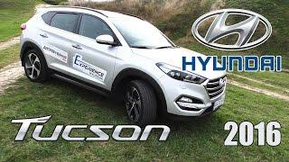 Новый Hyundai Tucson 2016 удивил на бездорожье.Мы в шоке!