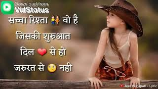 Whatsapp status video | vidstatus | Dilkhush Kumar | My Status